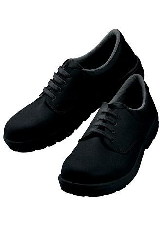 pantofi chef unisex